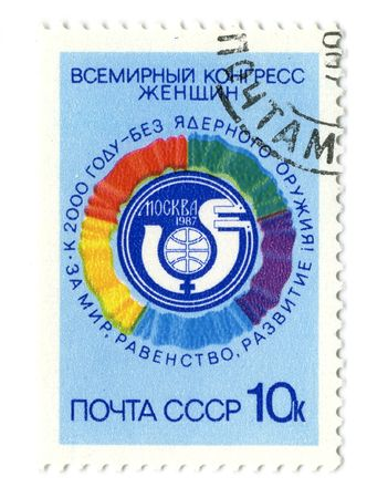 USSR - CIRCA 1987: A stamp printed in USSR shows image of the Womens World Congress.