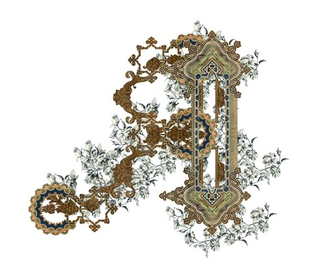 Luxuriously illustrated old capital letter A with flowers.