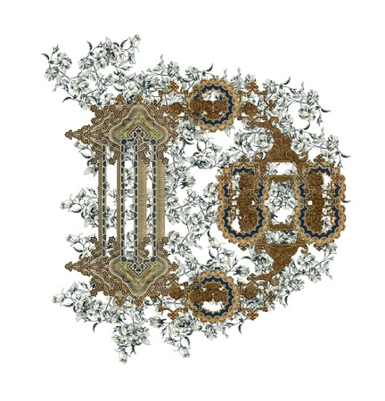 Luxuriously illustrated old capital letter D with flowers. photo