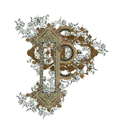 old letters: Luxuriously illustrated old capital letter P with flowers. Stock Photo