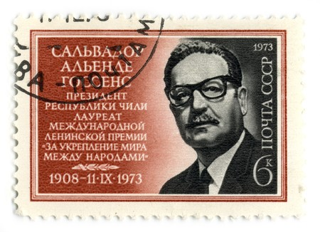 salvador allende: USSR - CIRCA 1973: A stamp printed in the USSR shows Salvador Allende, circa 1973 .