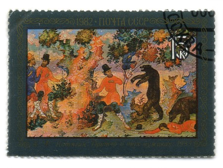 parable: USSR - CIRCA 1982: A stamp printed in USSR shows paint by Kotyagin Parable of the two peasants circa 1982.