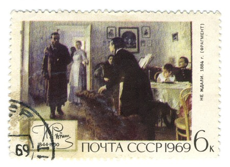 unexpected: USSR - CIRCA 1969: A stamp printed in USSR shows paint by Repin The Unexpected circa 1969.