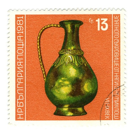 BULGARIA - CIRCA 1981: A stamp printed in BULGARIA shows image of the copper kettle circa 1981 Stock Photo - 7098309