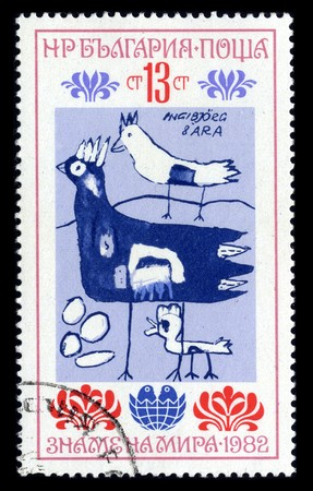 BULGARIA - CIRCA 1982: A stamp printed in BULGARIA shows image of the Childs Drawing circa 1982.