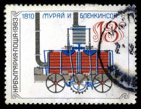 Bulgarie - CIRCA 1983 : Timbre imprim� en Bulgarie montre image du moteur ancien circa 1983.  Banque d'images - 7427996