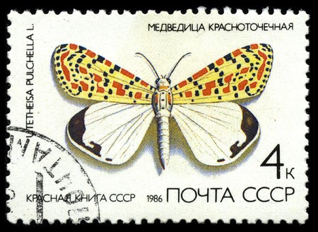USSR - CIRCA 1986: Two stamp printed in USSR shows image of the Butterfly Bear red-dot  circa 1986.
