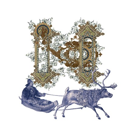 Luxuriously illustrated old capital letter N with deer and hunter. photo