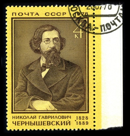 materialist: USSR - CIRCA 1978: A stamp printed in USSR shows image of the portrait Nikolay Gavrilovich Chernyshevsky was a Russian revolutionary democrat, materialist philosopher, critic, and socialist (seen by some as a utopian socialist). circa 1978.