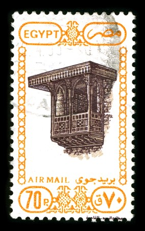 EGYPT - CIRCA 1983: A stamp printed in EGYPT shows image of the dedicated to the Wooden Architecture of Egypt circa 1983. Stock Photo - 8150134