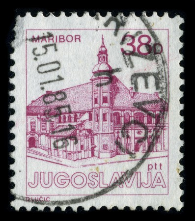 YUGOSLAVIA - CIRCA 1985: A stamp printed in YUGOSLAVIA shows image of the dedicated to the Maribor (German: Marburg an der Drau) is the second largest city in Slovenia, circa 1985. Stock Photo - 8322669