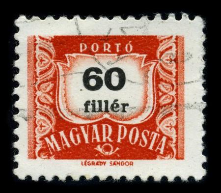 magyar posta: HUNGARY - CIRCA 1980: A stamp printed in HUNGARY shows image of the dedicated to the Magyar Posta, circa 1980.