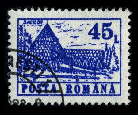 ROMANIA - CIRCA 1980: A stamp printed in ROMANIA shows image of the dedicated to the Romanian cabana and monastery circa 1980. Stock Photo - 8322692