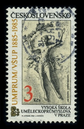CZECHOSLOVAKIA - CIRCA 1985: A stamp dedicated to the College of Applied Arts in Prague  is a public high school study of painting, illustrations and graphics, visual arts, fashion, design, graphic design, ceramics and porcelain, photography, architecture