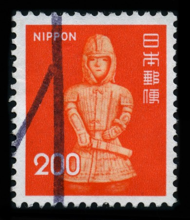invented: JAPAN - CIRCA 1980: A stamp printed in JAPAN shows image of the dedicated to the Netsuke are miniature sculptures that were invented in 17th-century Japan to serve a practical function, circa 1980.