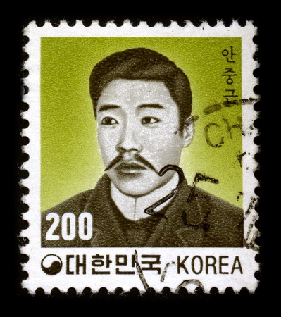 SOUTH KOREA - CIRCA 1980: A stamp printed in SOUTH KOREA shows portrait of Korean men with mustaches, circa 1980. Stock Photo - 8568097