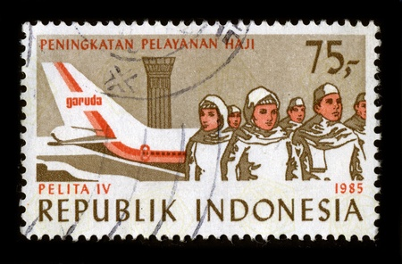 mediaval: INDONESIA - CIRCA 1985: A stamp dedicated to the Pelita Air Service is an airline based in Jakarta, circa 1985. Editorial