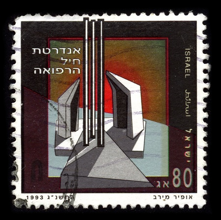 semite: ISRAEL - CIRCA 1993: A stamp dedicated to The architecture of Israel, circa 1993.