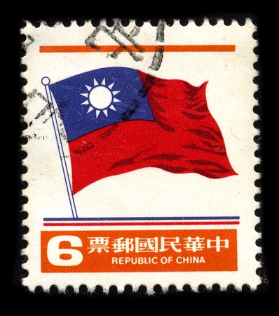 postal office: CHINA - CIRCA 1980: A stamp dedicated to the Flag of Taiwan, circa 1980.