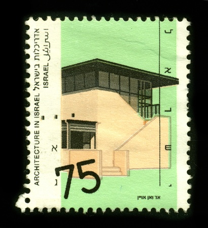 ISRAEL - CIRCA 1980: A stamp dedicated to the Architecture In Israel, circa 1980. Stock Photo - 8645068