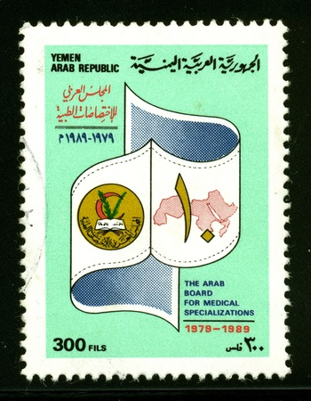 YEMEN - CIRCA 1989: A stamp dedicated to The Arab Board of Health specializations is founded in 1978 in Damascus by a decision of the Council of Arab Ministers of Health of the Arab League and aims to improve health services in the Arab world by raising t