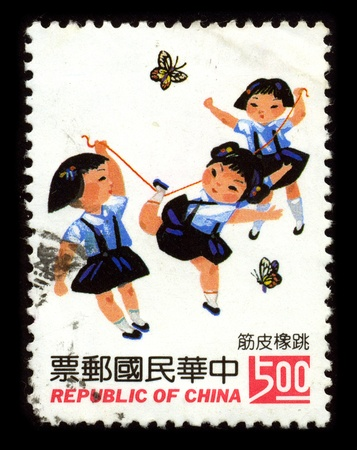 backlash: CHINA-CIRCA 1980:A stamp printed in CHINA shows image of the Chinese children, circa 1980. Editorial