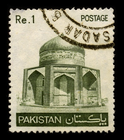 ministration: PAKISTAN-CIRCA 1970:A stamp printed in PAKISTAN shows image of the mosque is a place of worship for followers of Islam, circa 1970.