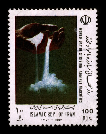 striving: IRAN-CIRCA 1992:A stamp printed in IRAN shows image of the World Day Of Striving Against Narcotics, circa 1992.