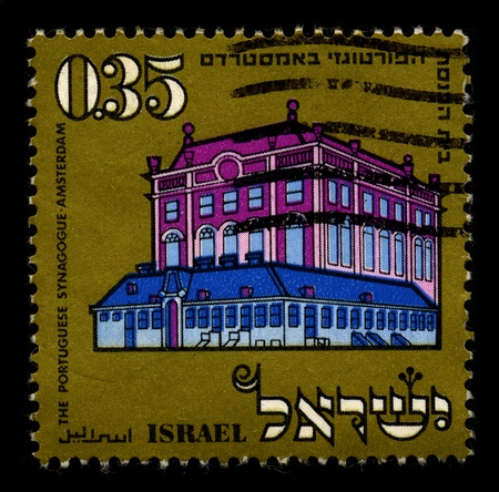 ISRAEL-CIRCA 1980:A stamp printed in ISRAEL shows image of The Portuguese Synagogue also known as the Esnoga, or Snoge, is a 17th-century Sephardic synagogue in Amsterdam, circa 1980. Stock Photo - 8717641