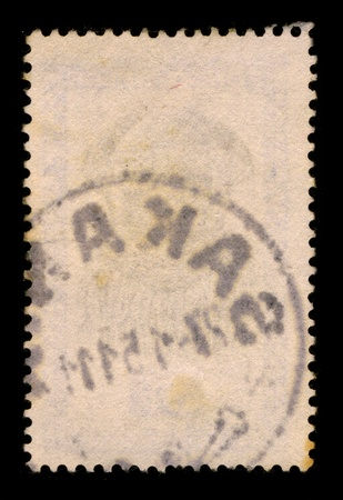 The reverse side of a postage stamp. Stock Photo - 9072693