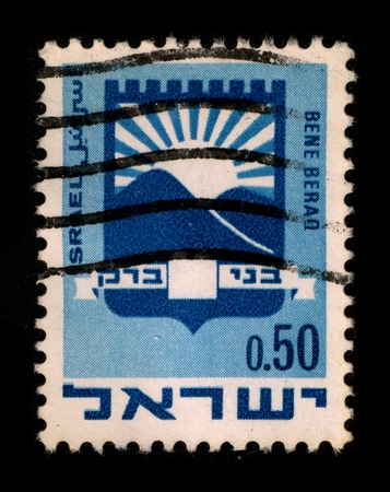konkan: ISRAEL-CIRCA 1960:A stamp printed in ISRAEL shows image of the The Bene Israel  are a group of Jews who migrated in the 19th century from villages in the Konkan area to the nearby Indian cities, primarily Mumbai, but also to Pune, and Ahmedabadl, circa 19