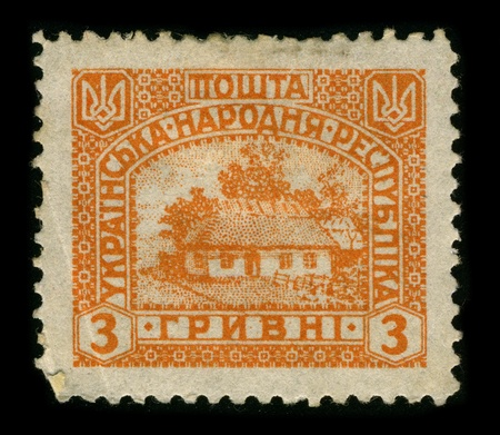 UKRAINE-CIRCA 1990:A stamp printed in UKRAINE shows image of the Wattle and daub (or wattle-and-daub) is a building material used for making walls, in which a woven lattice of wooden strips called wattle is daubed with a sticky material usually made of so