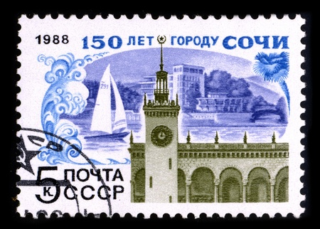 facto: RUSSIA-CIRCA 1988:A stamp printed in RUSSIA shows image of the Sochi is a city in Krasnodar Krai, Russia, situated just north of Russias border with the de facto independent republic of Abkhazia, on the Black Sea coast, circa 1988. Editorial