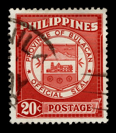 cir: PHILIPPINES-CIRCA 1960:A stamp printed in PHILIPPINES shows image of the Bulacan, officially called the Province of Bulacan (or Lalawigan ng Bulakan in Filipino) or simply Bulacan Province, is a first class province of the Republic of the Philippines, cir