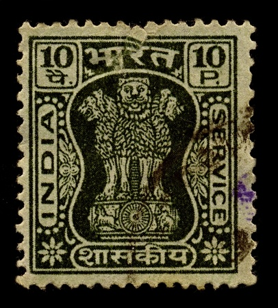 popularly: India-CIRCA 1968:A stamp printed in India shows image of Ashok Maurya or Ashoka, popularly known as Ashoka the Great, was an Indian emperor of the Maurya Dynasty who ruled almost all of the Indian subcontinent from ca. 269 BC to 232 BC, circa 1968. Editorial