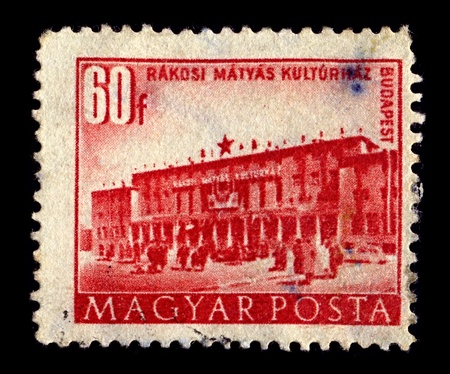 Hungary-CIRCA 1951:A stamp printed in  Hungary shows image of house of culture in Budapest, circa 1951. Stock Photo - 11306194