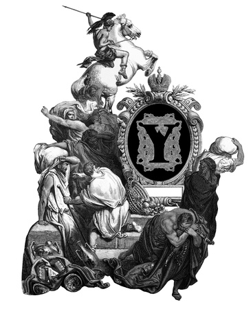 Luxurious Victorian initials letter Y, after an engraving by Gustav Dore, Jesus, banishing merchants from the temple, edition of the Holy Bible,Russian Empire, circa 1866. photo