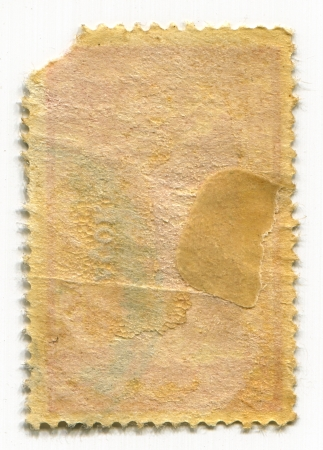 unstuck: The reverse side of a postage stamp