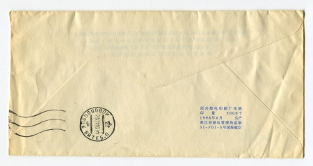 Post envelope, background  photo