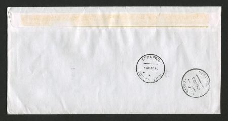 Post envelope, background  photo