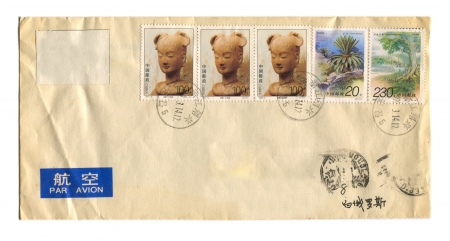 CHINA - CIRCA 2012: Mailing envelope with postage stamps dedicated to Chinese Arhiology and  Chinese Nature, circa 2012.