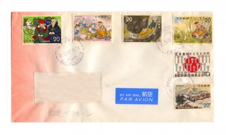 JAPAN - CIRCA 2012: Mailing envelope with postage stamps dedicated to Japanese Gods,  circa 2012.