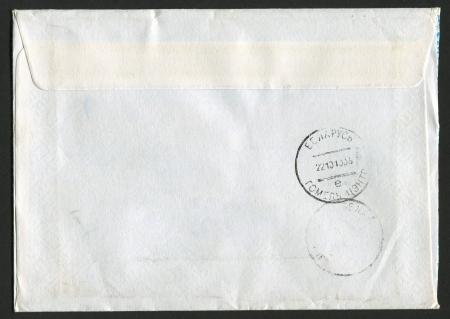 Post envelope, background.