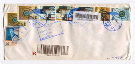 IRAQ - CIRCA 2007: Mailing envelope with postage stamps dedicated to Mohammad Alqubanchi (singer) and Culture of Iraq, circa 2007. Stock Photo - 15876985