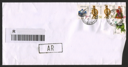 UKRAINA - CIRCA 2012: Mailing envelope with postage stamps dedicated to Ukrainian culture, circa 2012.