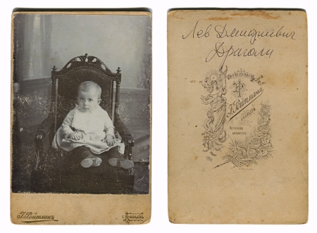 RUSSIAN EMPIRE - CIRCA 1880: Vintage photo of a child (Lev Dmitrievich Dragoli), and its downside, circa 1880.