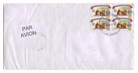 RUSSIA - CIRCA 2009: Mailing envelope with postage stamps dedicated to The Pskov Krom (or Pskov Kremlin) is an ancient citadel in Pskov, circa 2009. Stock Photo - 17465051