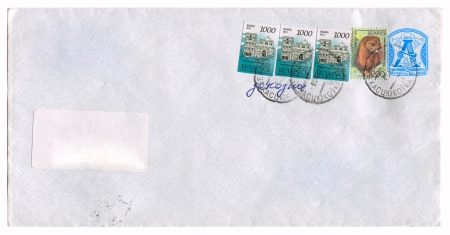 BELARUS - CIRCA 2012: Mailing envelope with postage stamps dedicated to Gomel city and Mustela lutreola, circa 2012. Stock Photo - 17465052