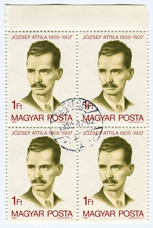 mediaval: HUNGARY - CIRCA 1980: Postage stamps printed in Hungary dedicated to Attila József (1905-1937), Hungarian poet, circa 1980.  Editorial
