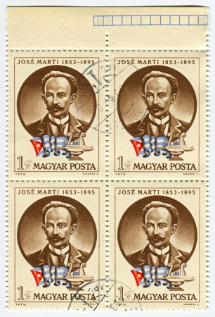 essayist: HUNGARY - CIRCA 1973: Postage stamps printed in Hungary dedicated to José Martí (1853-1895), Cuban poet, an essayist, a journalist, a revolutionary philosopher, a translator, a professor, a publisher, and a political theorist, circa 1973.  Editorial